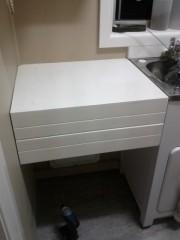 The existing shelf