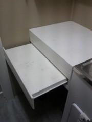 The sliding drawer